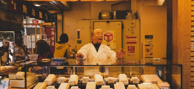 Tamagoyaki - Japanese Egg Roll Shop in Tokyo