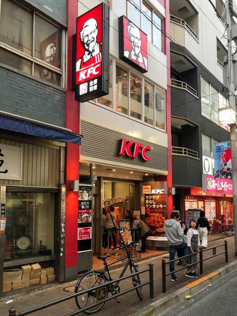 KFC Sangenjaya @ Tokyo Live