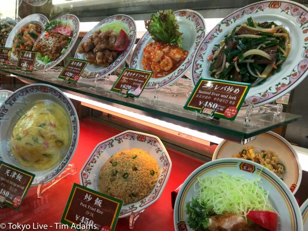 Tokyo Casual Chain Restaurants