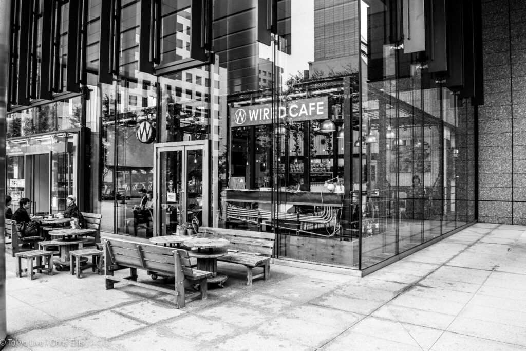 Tokyo Cafes - Wired Cafe