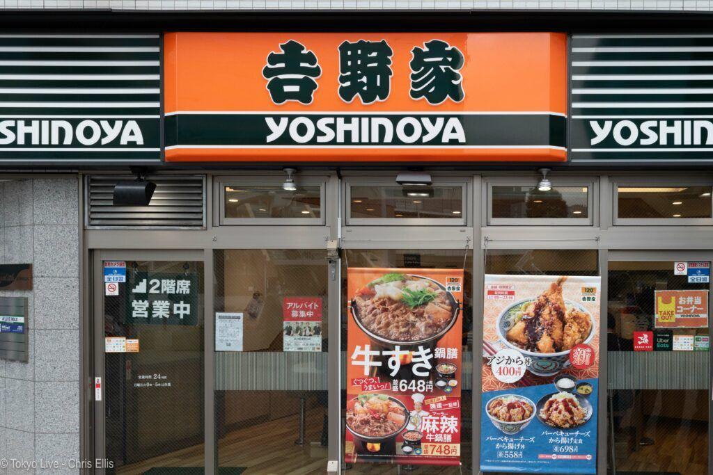 Yoshinoya - Shinagawa