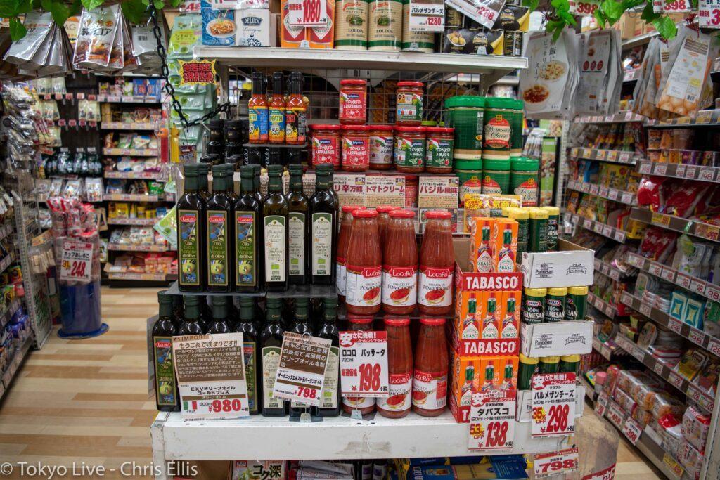 Tokyo's Retail Chain Stores