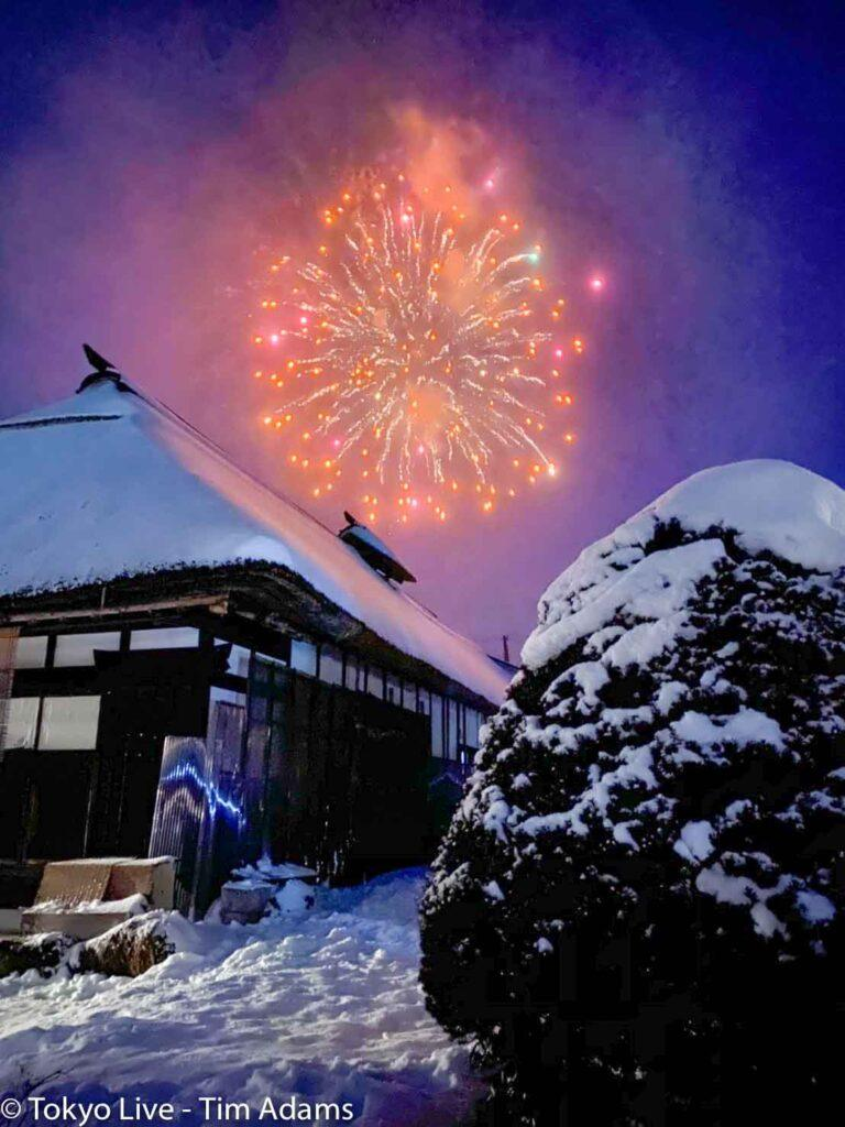 Tokyo Accessible Winter Snow Festivals